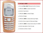 sms-buy1